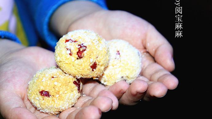 蔓越莓椰蓉球#莓汁莓味#