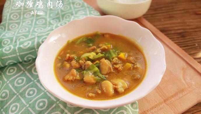 咖喱鸡肉汤