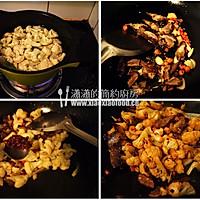 腊味干锅菜花的做法图解3