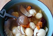 红枣莲子百合桂圆汤的做法