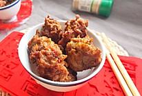 #钟于经典传统味#简单好吃的炸肉丸的做法