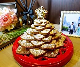 姜饼/姜饼人/姜饼圣诞树的做法