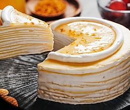日食记 | 桂花千层蛋糕的做法