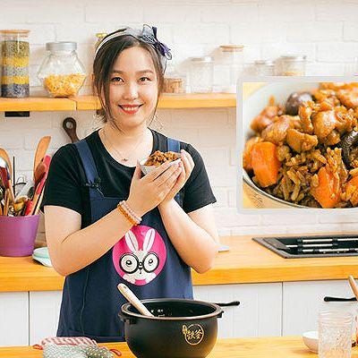 让电饭煲帮你搞定香菇鸡肉饭!