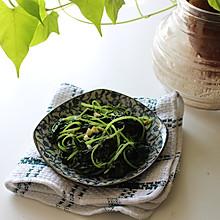 阳台美食--蒜蓉地瓜叶