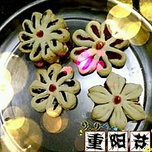 又是一年重阳节【豆沙菊花酥】