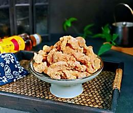 #寻味外婆乡#小酥肉的做法