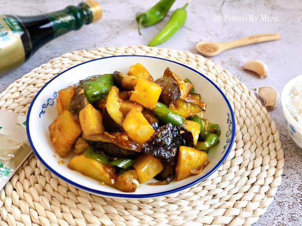 地三鲜 简单易做家常菜的做法