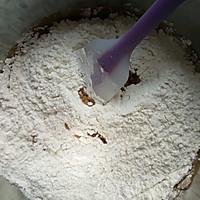 红糖红枣发糕#给老爸做道菜#的做法图解5