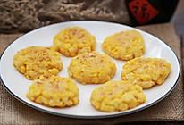 #秋天怎么吃#玉米糯米饼的做法