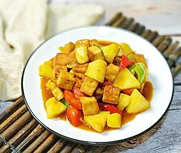 #憋在家里吃什么#肉贵吃豆腐 菠萝咕咾豆腐的做法