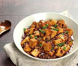 鱼香煎豆腐的做法