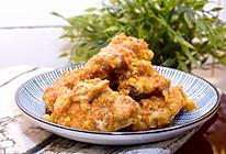 黄金鸡翅,把肯德基美食搬回家 #做道好菜,自我宠爱!#的做法