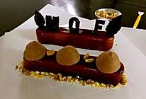 巧克力冻芝士条#挚爱烘焙.你就是MOF#的做法
