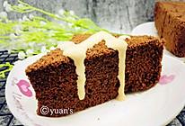 巧克力戚风蛋糕 奶香浓郁的做法