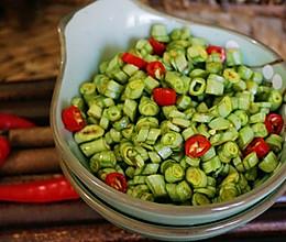 #春季食材大比拼#凉拌豇豆的做法