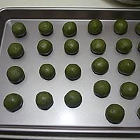 日式抹茶奶油球的做法图解11