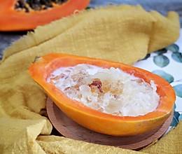 #百变水果花样吃#爱美人士专属,木瓜桃胶奶露的做法