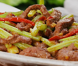 芹菜炒牛肉,鲜香嫩滑有三招的做法