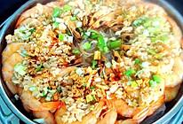 蒜蓉蒸虾粉丝的做法