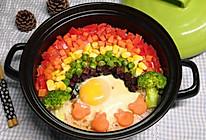 砂锅彩虹煲仔饭的做法