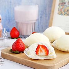 草莓雪媚娘#做道好菜,自我宠爱!#