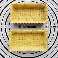 黄桃酸奶挞的做法图解3