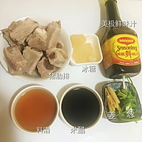 鲜嫩糖醋排骨#美极鲜味汁#的做法图解2