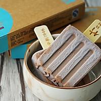 牛油果巧克力冰激凌的做法图解2