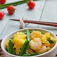 韭菜虾仁炒蛋的做法图解9