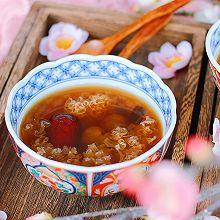 红糖银耳甜汤~经期热饮