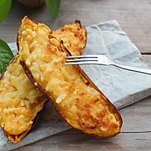 香甜可口,芝士焗红薯