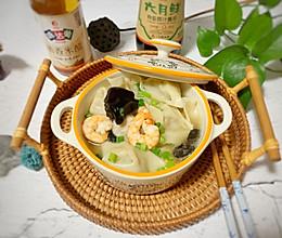 #味达美名厨福气汁,新春添口福#虾仁馄炖的做法