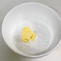 焦糖核桃司康的做法图解5