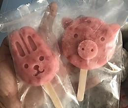 自制草莓酸奶雪糕的做法