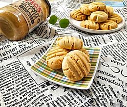 花生酱饼干的做法