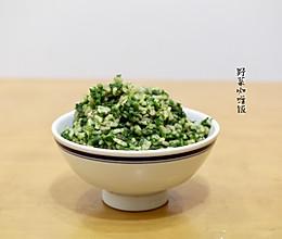 春天乡野的味道(一)咖喱荠菜糙米饭(素食无油)的做法