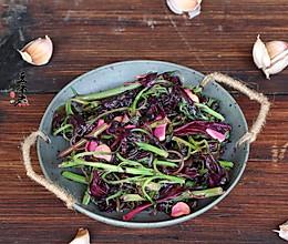 蒜香红笕菜的做法