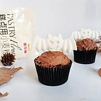 万圣节巧克力马芬蛋糕的做法图解10