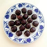紫薯 抹茶 原味(豆沙酥)玉米油版的做法图解12