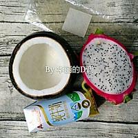 海南椰奶冻#蔚爱边吃边旅行#的做法图解1