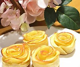 苹果玫瑰花-情人节还是它最实在!的做法