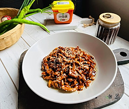 #一勺葱伴侣,成就招牌美味#酱汁浓郁的京酱肉丝的做法