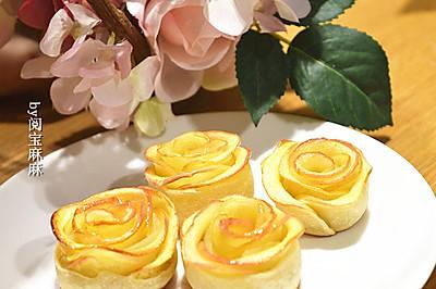 蘋果玫瑰花-情人節還是它最實在!