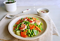 #炎夏消暑就吃「它」#丝瓜毛豆炒虾仁的做法