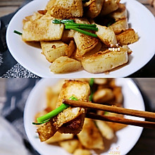 家的味道❤️炒馒头丁 炒馍花 炒馒头块