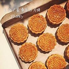 豆沙/蛋黄豆沙月饼~超详细步骤