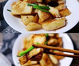 家的味道❤️炒馒头丁 炒馍花 炒馒头块的做法