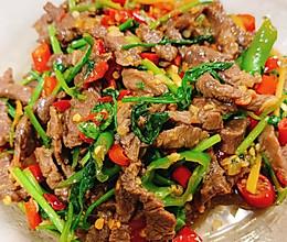 米饭终结者~小炒黄牛肉的做法