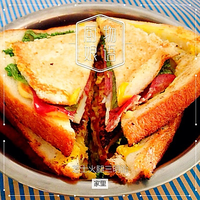 微博疯传芝士火腿三明治